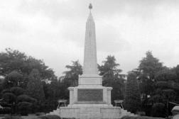 광주학생독립운동기념탑 제막식(1954년 광주일고)